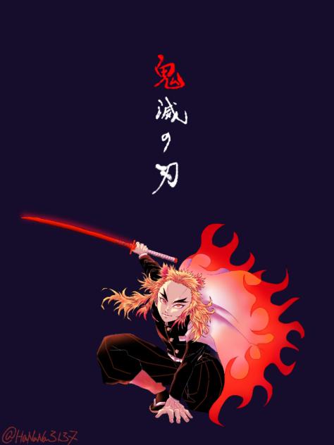 赫き炎刀 , ibisPaint