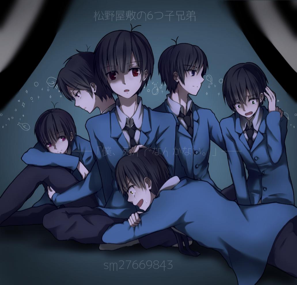 おそ松さん】おそ松6兄弟 - ibispaint