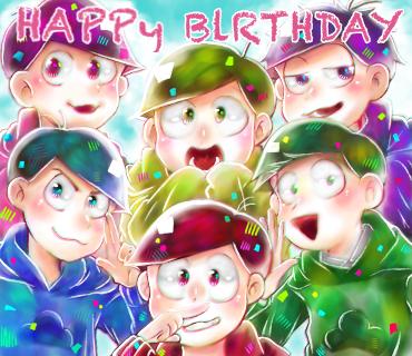 おそ松さん誕生日イラスト Ibispaint