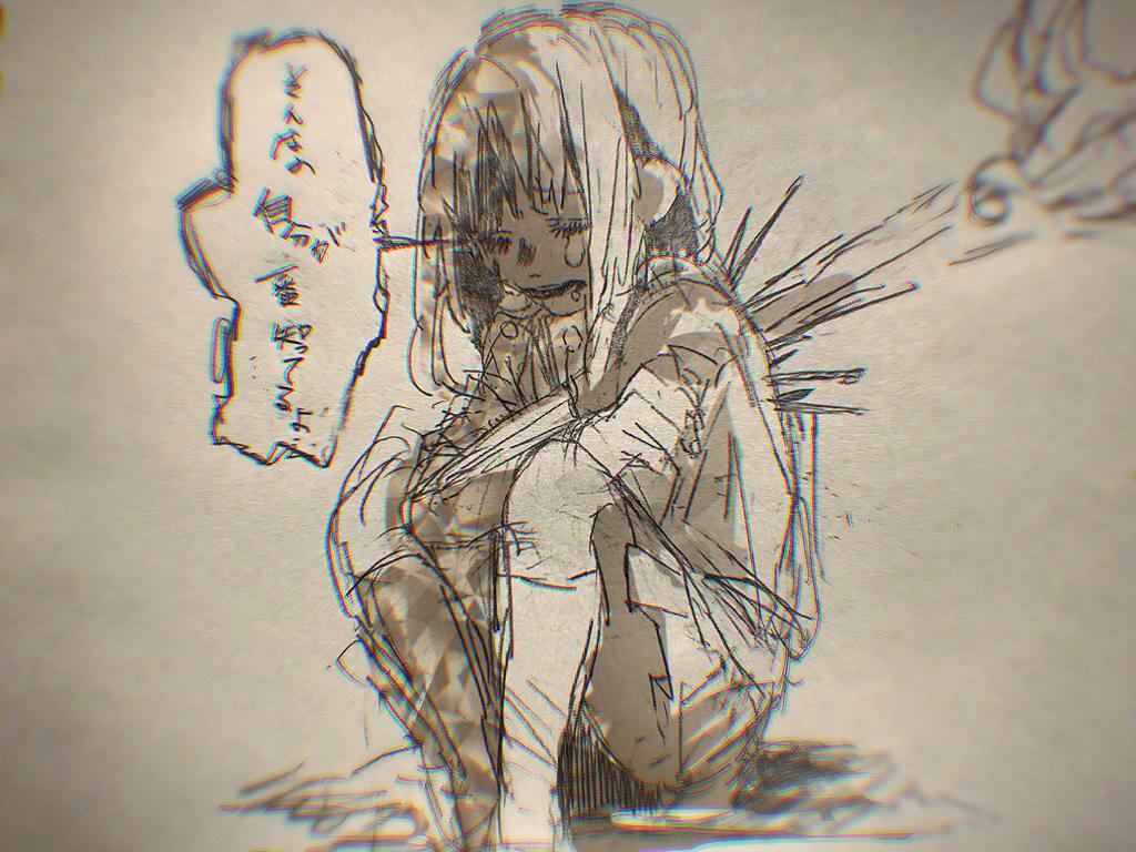 悪意が刺さる - ibisPaint