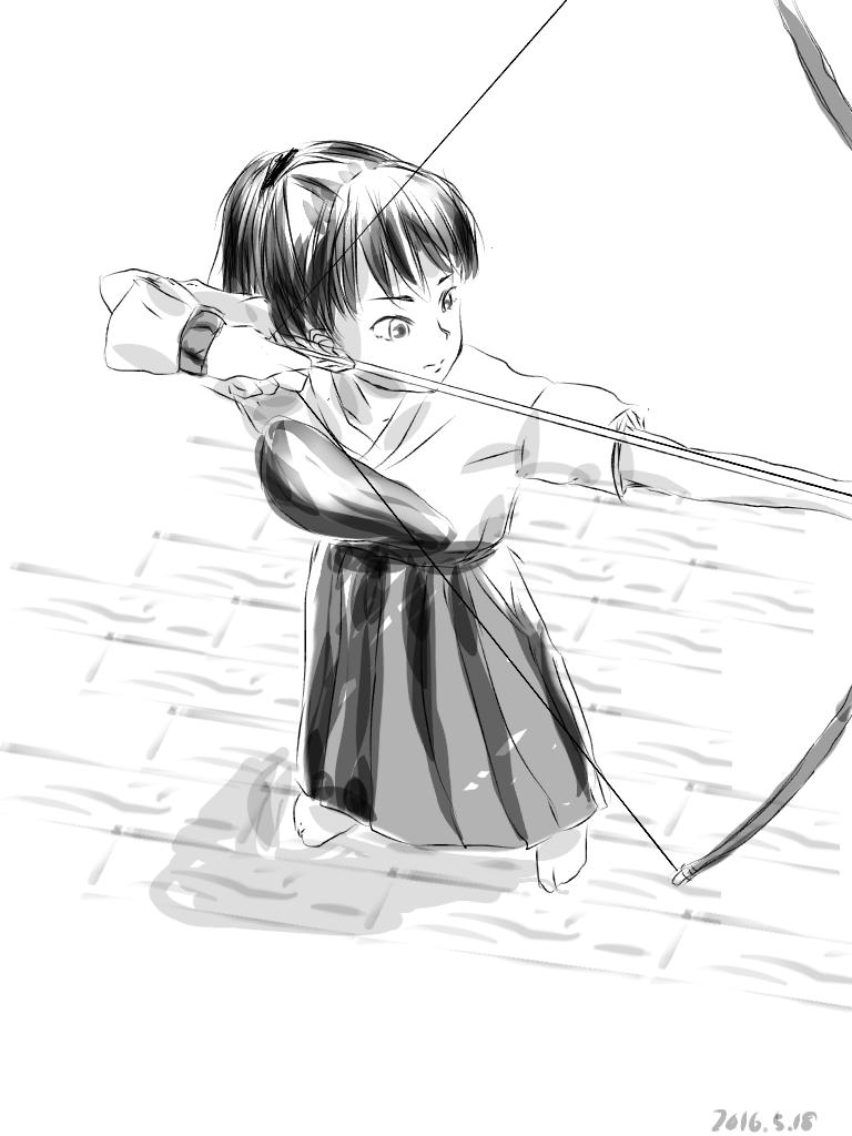 弓道の画像 p1_9