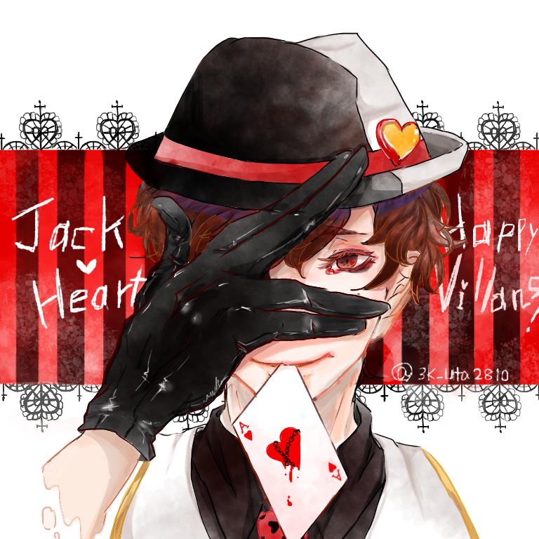 ジャックハート Ibispaint