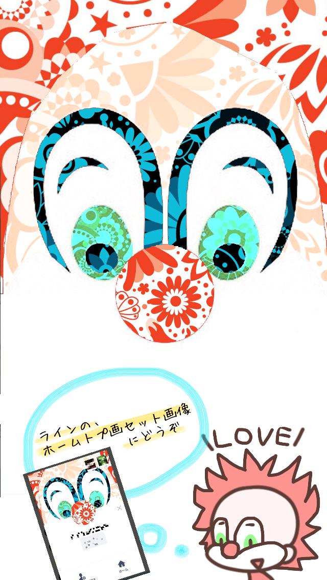 Loveのlineセット画像 Ibispaint
