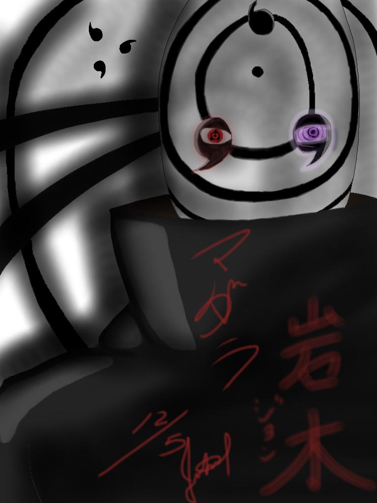マダラの画像 p1_13
