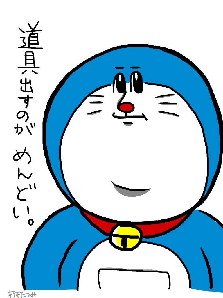七夕の願い事ランキングを発表!面白い ...