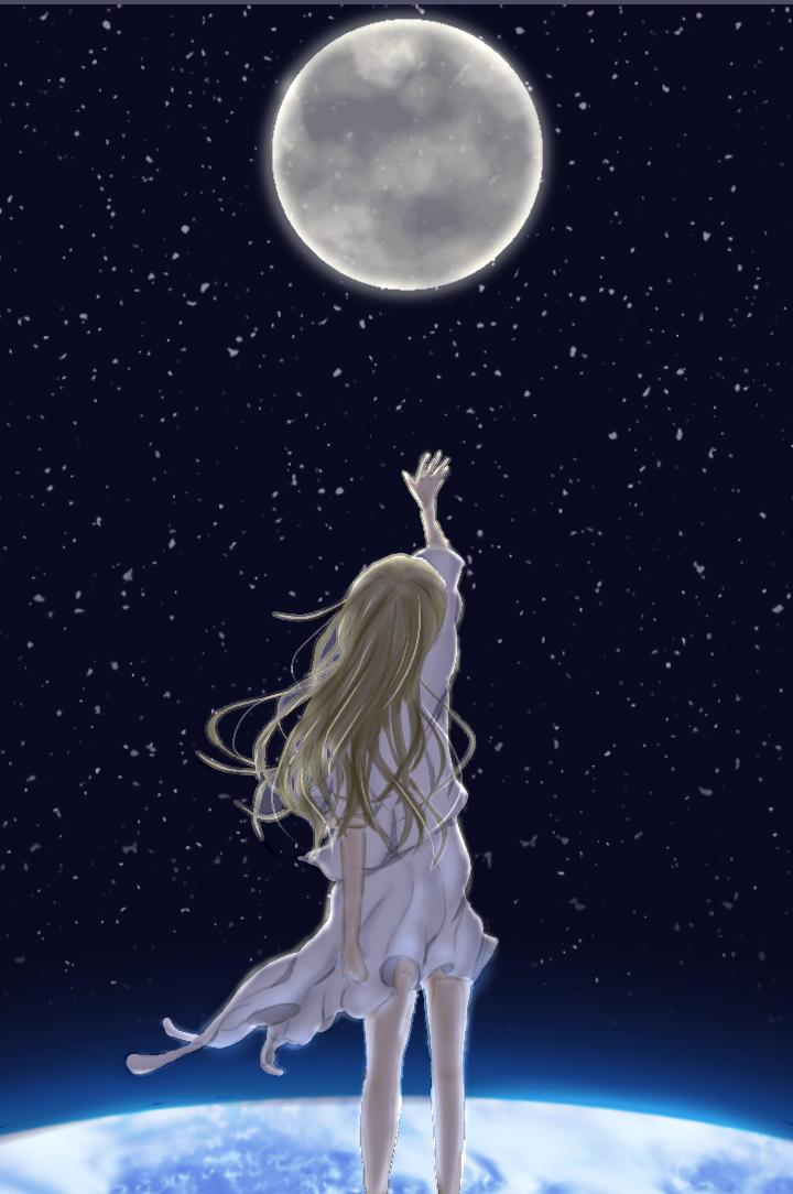月に手を伸ばす Ibispaint