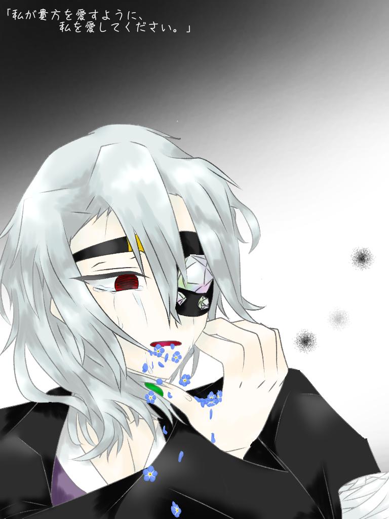 吐き 病 花