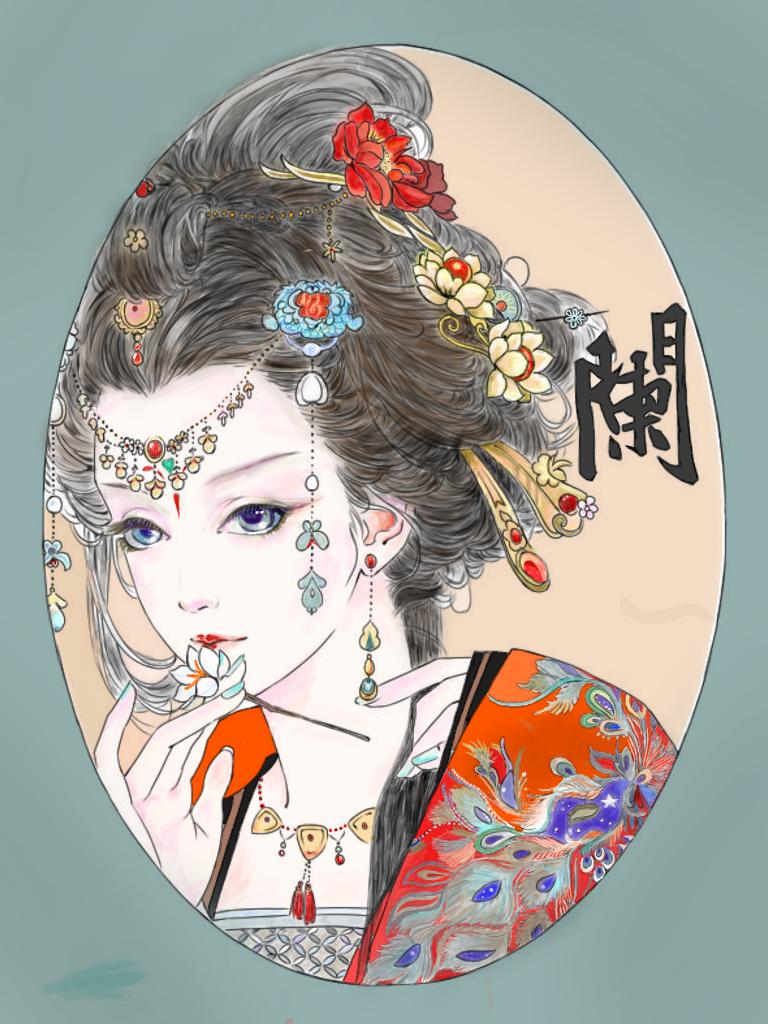 中国 美人画2 Ibispaint