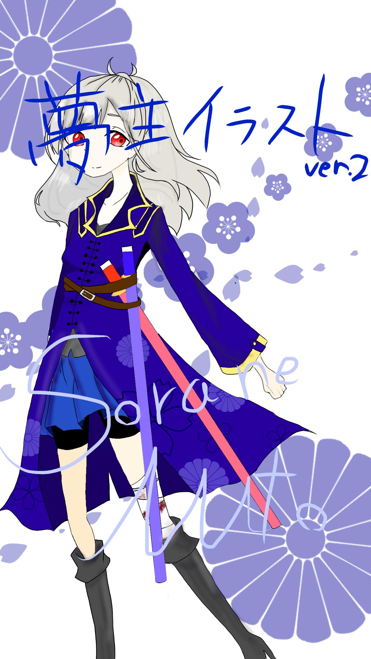 夢主イラスト 戦場に咲く藍色の花 Ibispaint