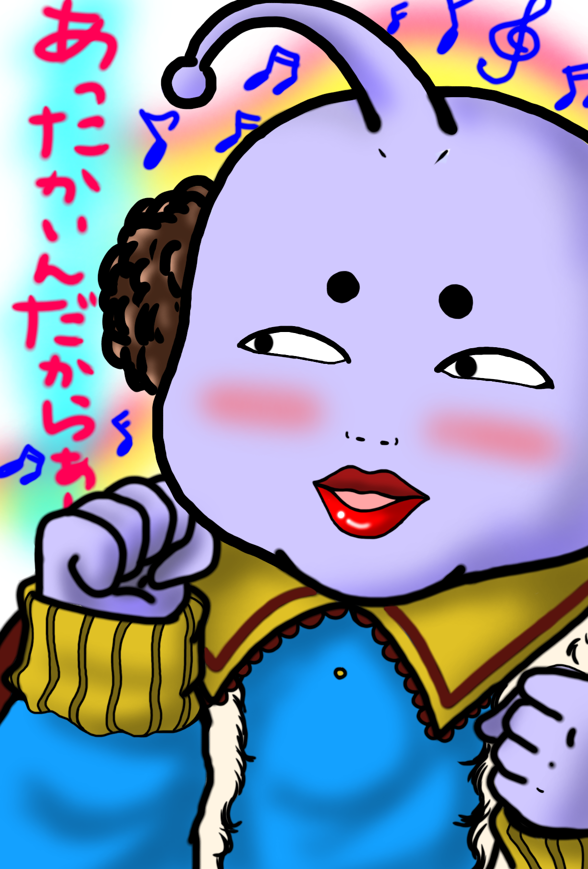皇子 ハタ