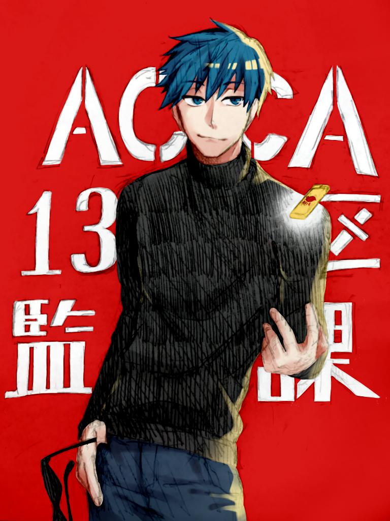 ACCA 13区 監察課 ニーノ - ibisPaint