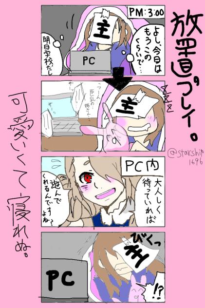 今剣放置プレイ← - ibisPaint