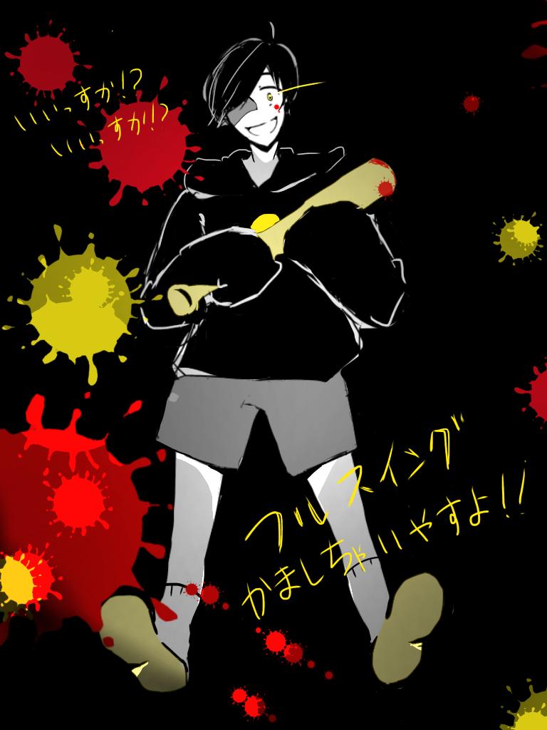 喧嘩松by十四松 - ibispaint